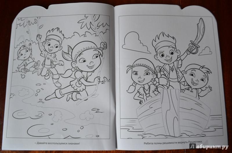 иллюстрация 6 из 12 для умная раскраска джейк и пираты