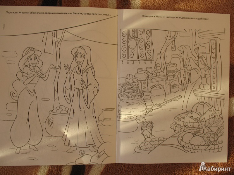 Иллюстрация 3 из 4 для Волшебная раскраска. Принцессы (№ 13142) | Лабиринт - книги. Источник: ЕленкаС