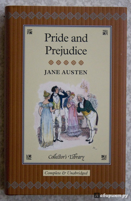 Иллюстрация 2 из 13 для Pride and Prejudice - Jane Austen | Лабиринт - книги. Источник: Кутукова  Галина