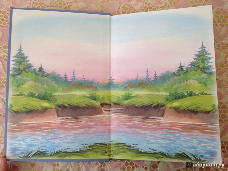 Иллюстрация 3 из 22 для Солнечный зайчик Хомы и Суслика - Альберт Иванов | Лабиринт - книги. Источник: ХК