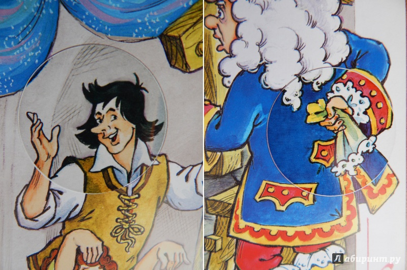 Иллюстрация 11 из 33 для Новое платье короля - Ханс Андерсен   Лабиринт - книги. Источник: Мелкова  Оксана