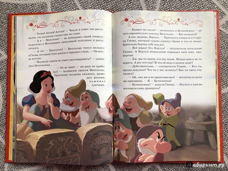 Иллюстрация 5 из 53 для Белоснежка. Кто красой затмил весь свет? | Лабиринт - книги. Источник: Солодова  Наталья