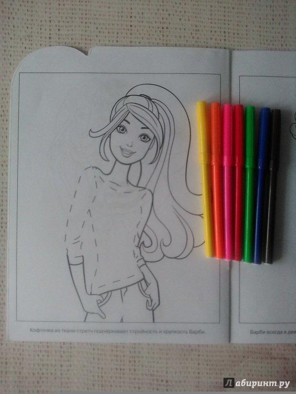 Иллюстрация 37 из 40 для Умная раскраска. Барби (№16078 ...