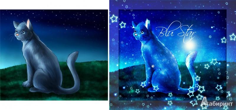 Иллюстрация 3 из 5 для Пророчество Синей Звезды. Начало - Эрин Хантер   Лабиринт - книги. Источник: Марина М