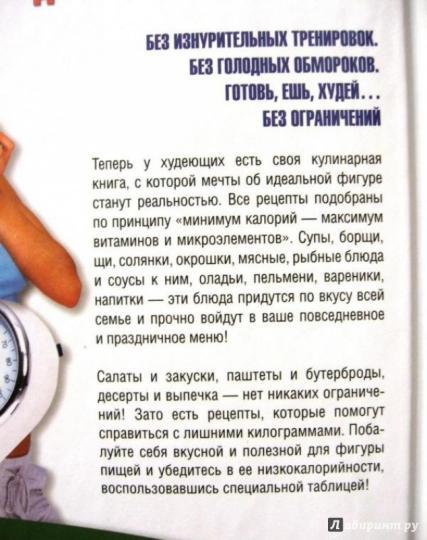 кета диета отзывы худеющих хной