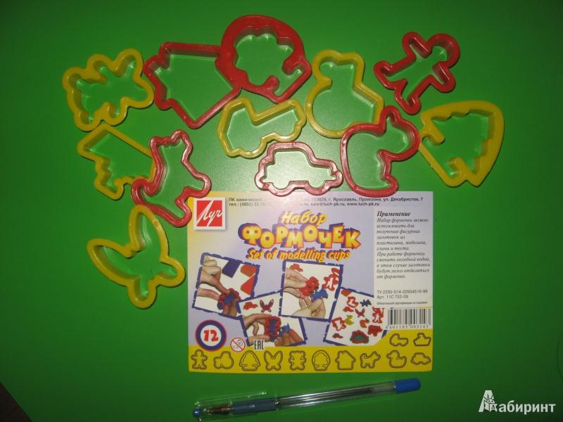 Иллюстрация 2 из 4 для Набор формочек, 12 штук (11С 752-08) | Лабиринт - игрушки. Источник: Гаранина  Людмила