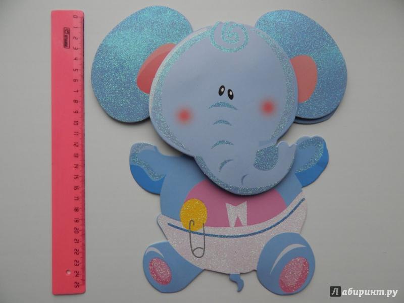 Иллюстрация 5 из 16 для Наклейки декоративные самоклеящиеся (31818) | Лабиринт - игрушки. Источник: Мелкова  Оксана