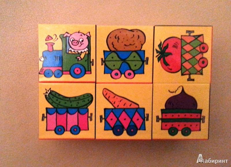 Иллюстрация 8 из 13 для Кубики для самых маленьких Baby Step, 6 штук, в ассортименте (87132) | Лабиринт - игрушки. Источник: IvatsikNata