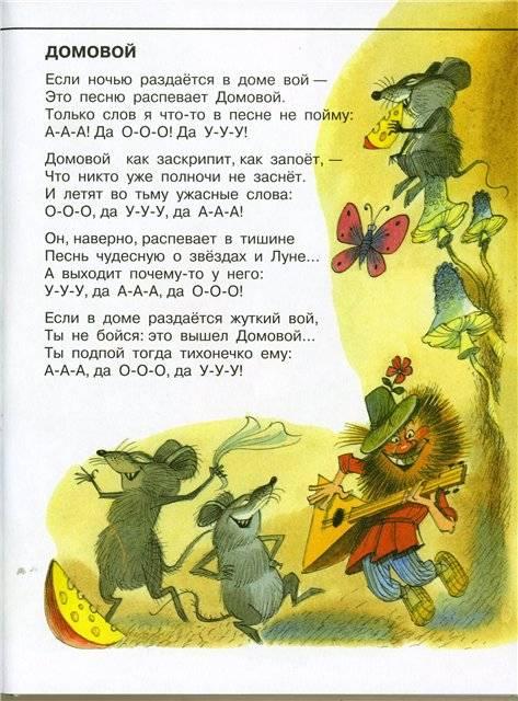 Иллюстрация 5 из 41 для Азбука Бабы Яги - Андрей Усачев | Лабиринт - книги. Источник: Гостья