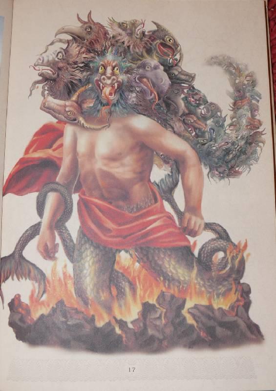 Иллюстрация 5 из 21 для Мифы Древней Греции - Юрий Зайцев | Лабиринт - книги. Источник: Аврора