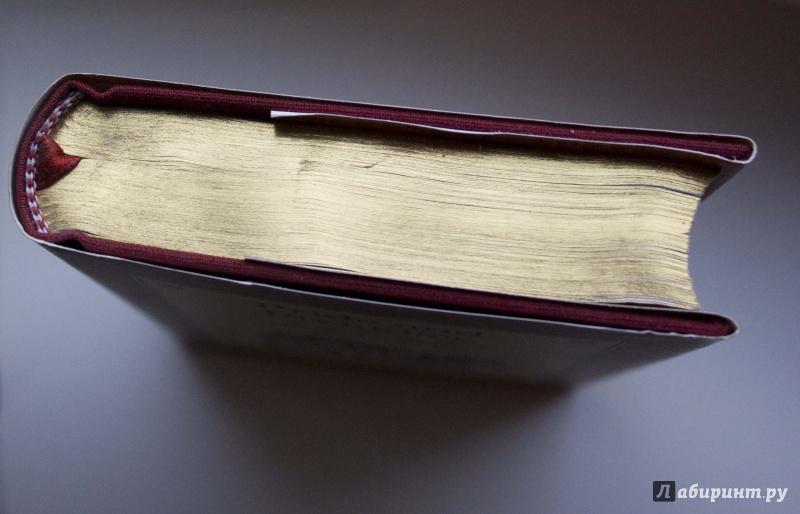 Иллюстрация 4 из 13 для Pride and Prejudice - Jane Austen | Лабиринт - книги. Источник: Кутукова  Галина