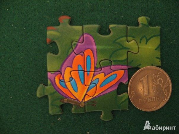 Иллюстрация 1 из 6 для Step Puzzle-260 Бэмби (наперегонки) 95007 | Лабиринт - игрушки. Источник: ТанюшаК