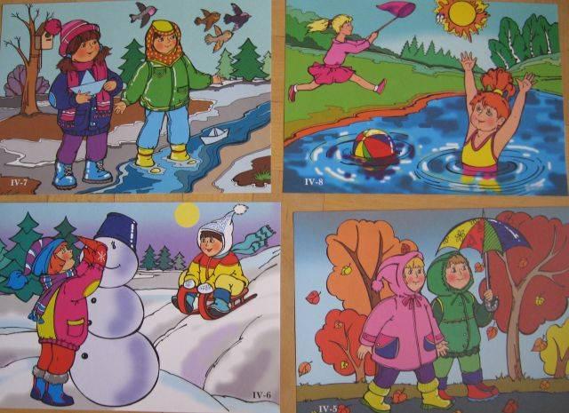 картинки времен года для дошколят