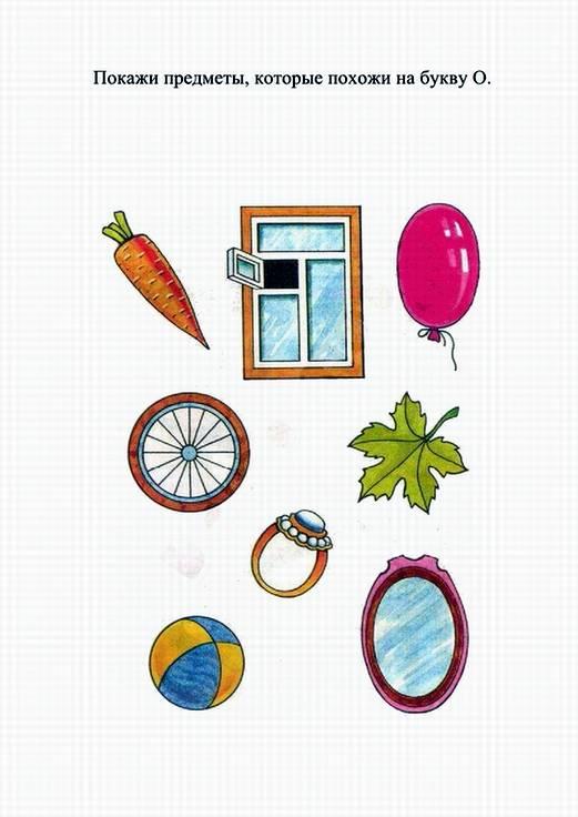 картинка найди похожи предметы финляндии