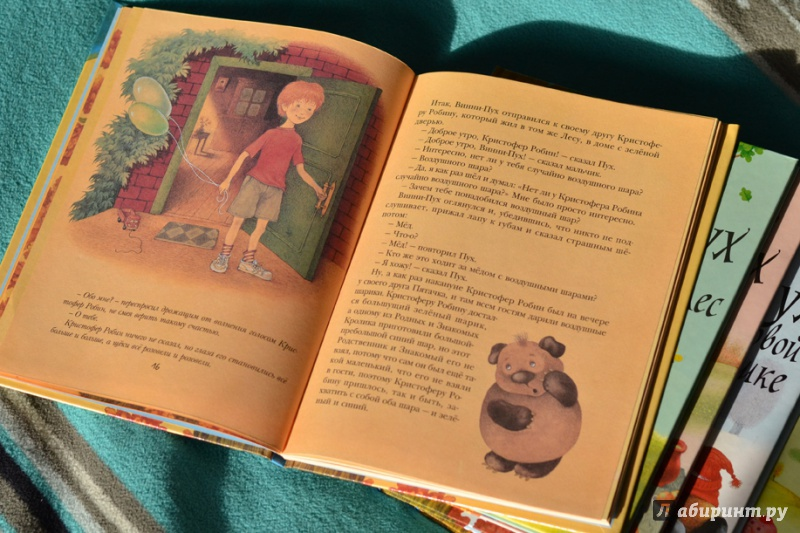 Иллюстрация 21 из 32 для Винни-Пух и пчелы - Милн, Заходер ...