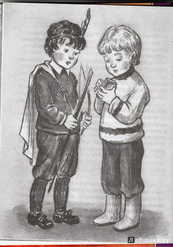 Иллюстрация 12 из 20 для Чук и Гек - Аркадий Гайдар   Лабиринт - книги. Источник: Лабиринт