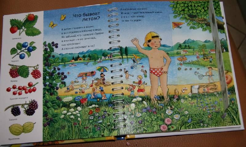 Иллюстрация 14 из 23 для Времена года. Малышам - Констанца Дрооп   Лабиринт - книги. Источник: Лана