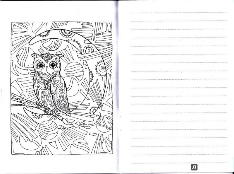 Картинки раскраски на дневник