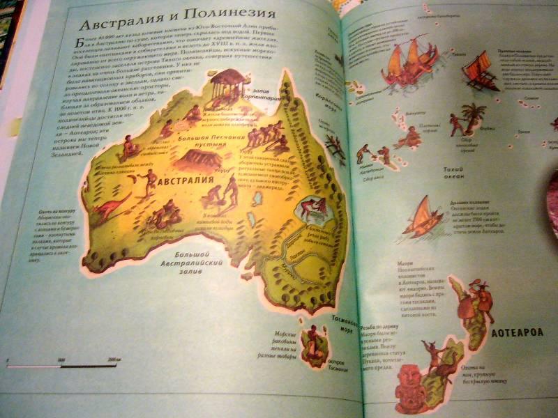 Иллюстрация 12 из 21 для Древний мир. Средние века: иллюстрированный атлас - Саймон Адамс | Лабиринт - книги. Источник: Nika