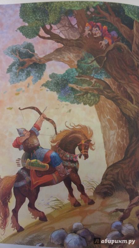 иллюстрации к былине первый бой ильи муромца кентавры первоначально
