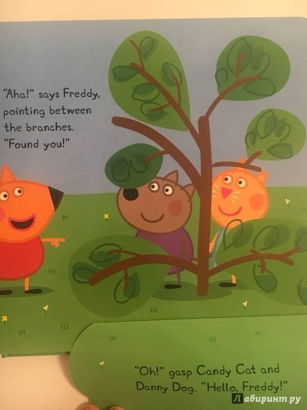 Иллюстрация 7 из 16 для Hide and Peek. A Lift-the-Flap board book | Лабиринт - книги. Источник: Жумыкина  Анжелика Андреевна