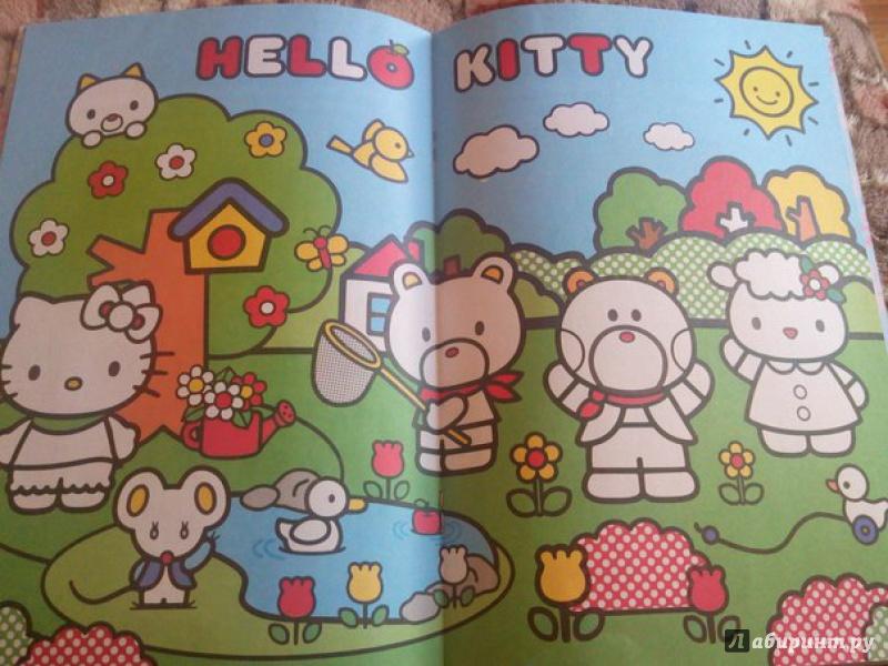 Иллюстрация 5 из 5 для Hello kitty. Лучшие друзья   Лабиринт - книги. Источник: Сажина  Александра Андреевна