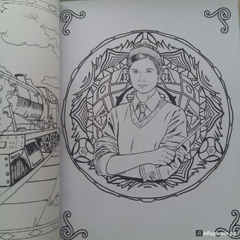 Иллюстрация 34 из 60 для Гарри Поттер. Волшебники и где их ...