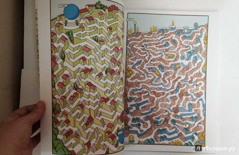 Иллюстрация 18 из 24 для Отсюда туда. Книга лабиринтов. Неспешные прогулки по улочкам, аллеям и тропинкам - Шон Джексон   Лабиринт - книги. Источник: Черная  Ксения