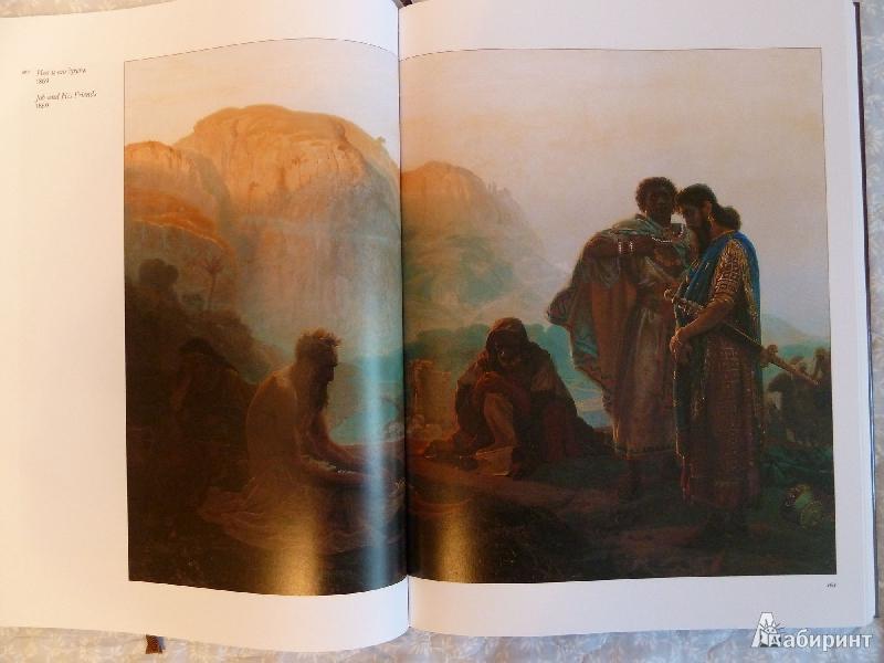 Иллюстрация 7 из 15 для Илья Репин - Татьяна Пономарева | Лабиринт - книги. Источник: Kvaki