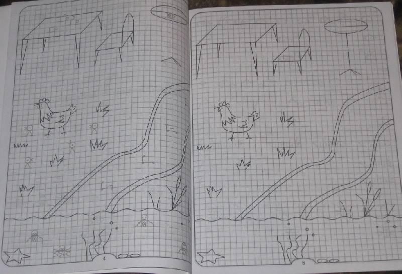 Иллюстрация 16 из 17 для Научись и нарисуй. Рисование мелких деталей по клеткам. Часть 1 - Узорова, Нефедова   Лабиринт - книги. Источник: Марийка