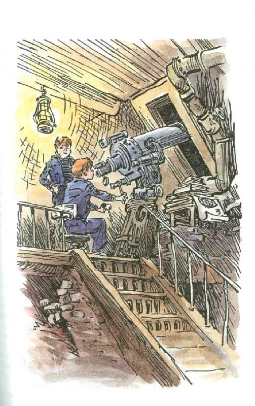 картинки к произведению приключение электроника пройдя вдоль крепостной