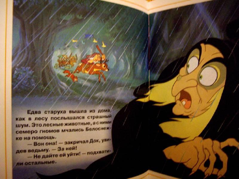 Иллюстрация 21 из 22 для Белоснежка и семь гномов. Золотая классика Уолта Диснея | Лабиринт - книги. Источник: irinka_kiv
