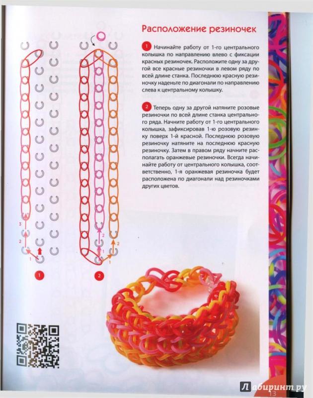 Игрушки амигуруми крючком картинки схемы описание заболевания общие