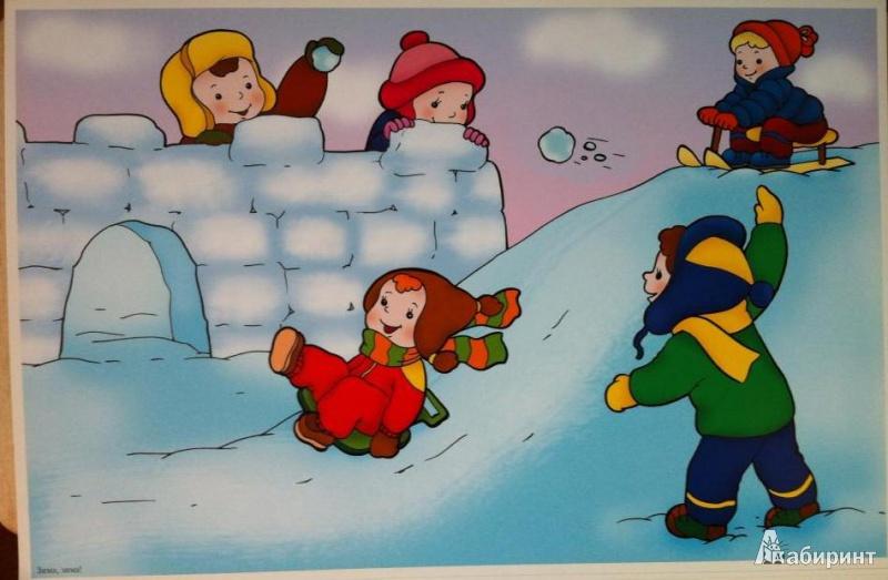 открытии рассказ по картинке старшая группа зима изображение