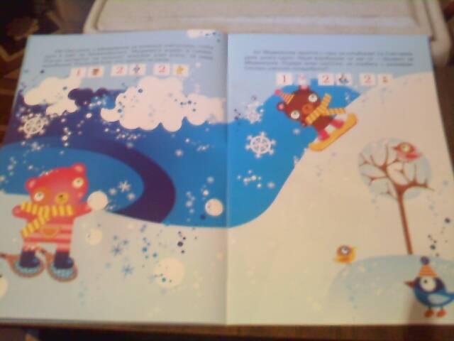 Иллюстрация 3 из 5 для Как снеговик шляпу потерял - Наталья Васюкова | Лабиринт - книги. Источник: Солдатова  Ольга