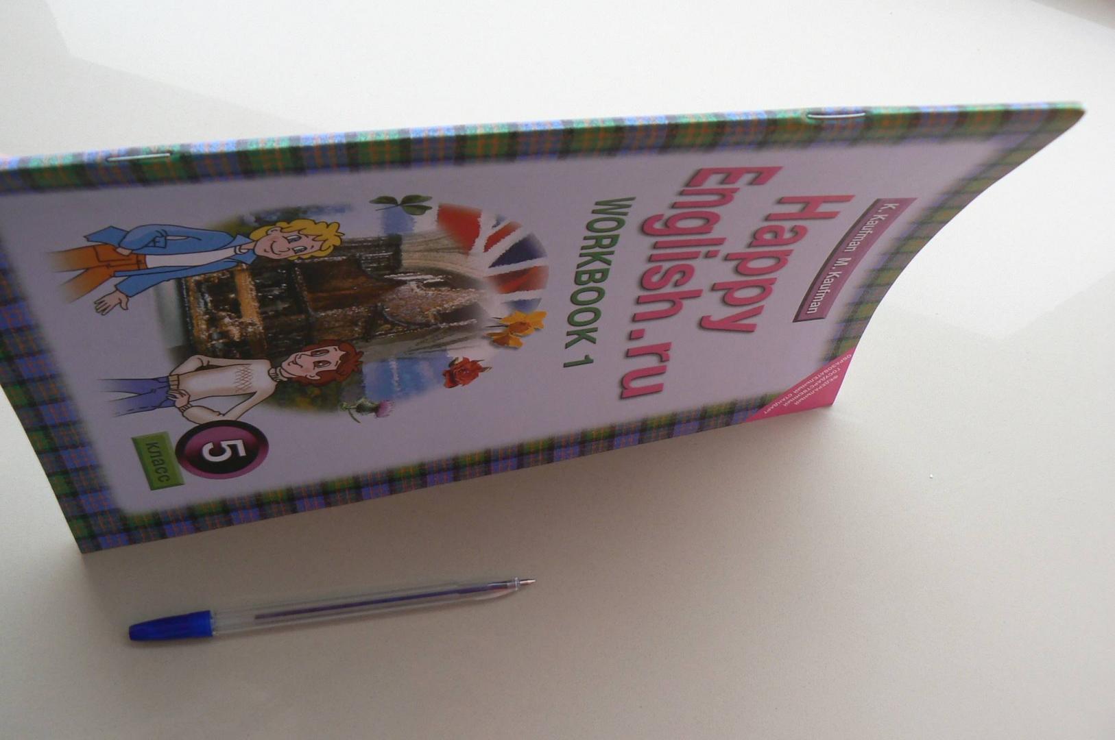 Иллюстрация 8 из 10 для Английский язык. 5 класс. Рабочая тетрадь №1 с раздаточным материалом. ФГОС - Кауфман, Кауфман | Лабиринт - книги. Источник: Марина