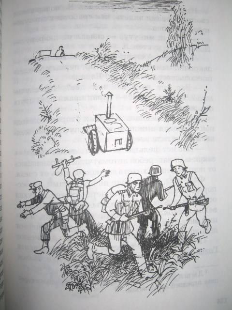 иллюстрации к рассказам о вов сыграл