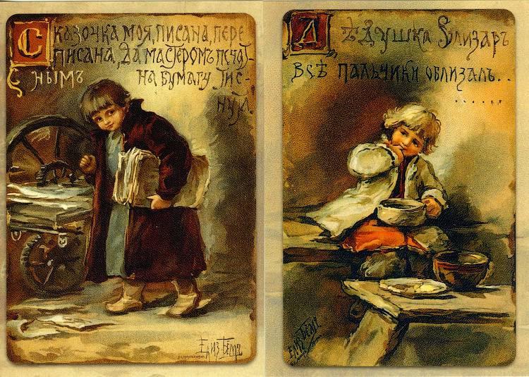 Е.м.бем и ее открытки, днем рождения