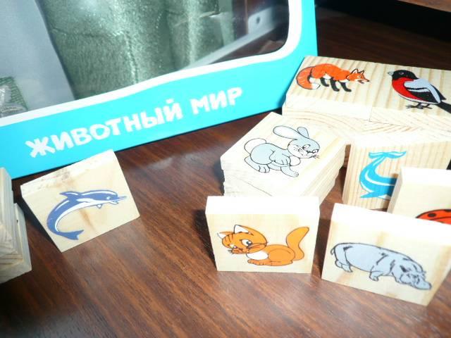"""Иллюстрация 11 из 13 для Лото """"Животный мир"""" (6-2222-2)   Лабиринт - игрушки. Источник: Nadezhda_S"""