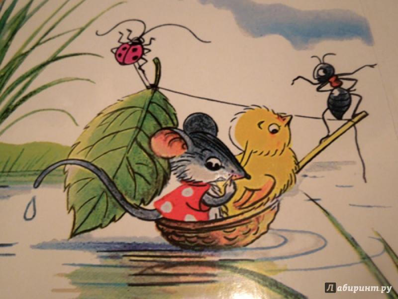 Картинки к сказкам сутеева для детей