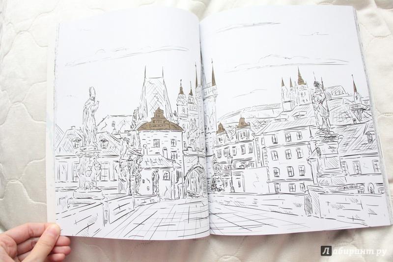 Иллюстрация 19 из 50 для Раскраска-путешествие | Лабиринт ...
