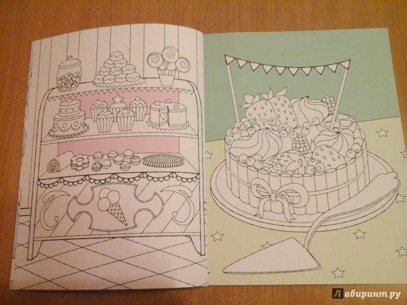 Иллюстрация 4 из 24 для Моя любимая раскраска по цветам ...
