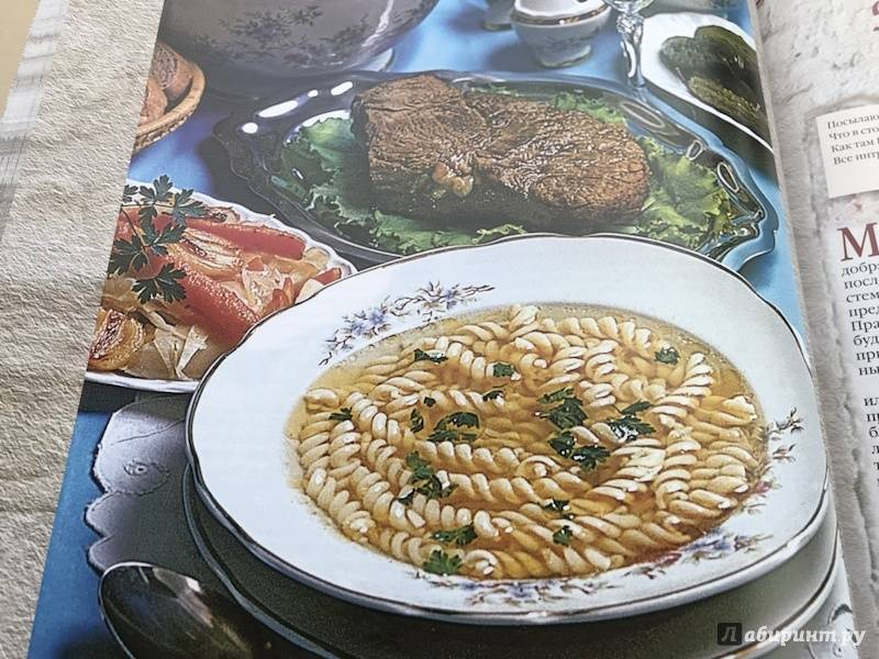 простая еврейская кухня с фото рецептами взять