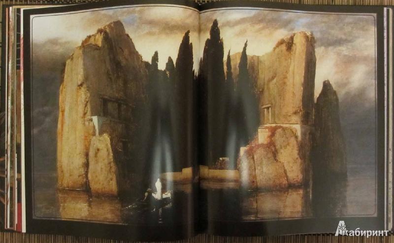 Иллюстрация 3 из 15 для Цветы зла - Шарль Бодлер   Лабиринт - книги. Источник: ~Tasha~