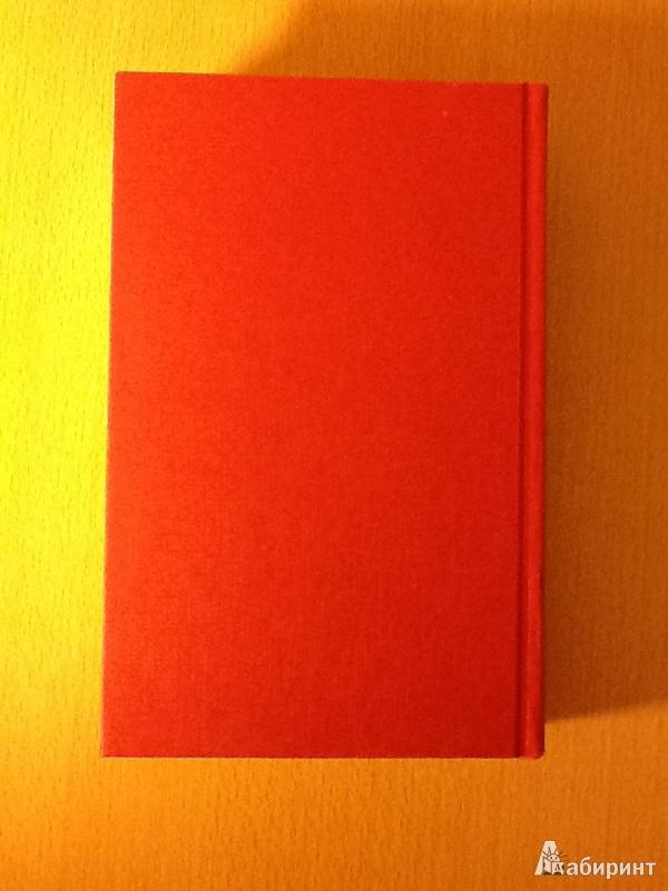 Иллюстрация 24 из 24 для 451' по Фаренгейту. Повести. Рассказы - Рэй Брэдбери   Лабиринт - книги. Источник: terramisu