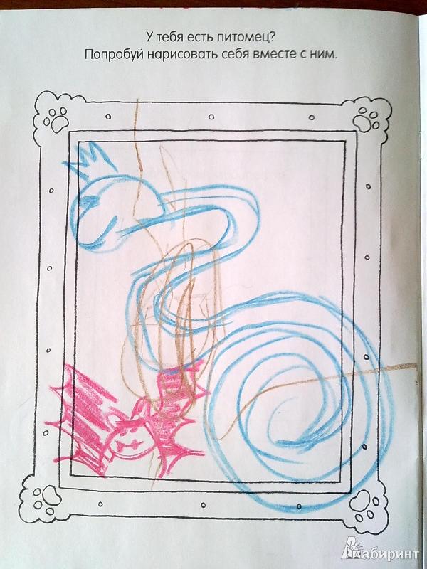 Иллюстрация 3 из 27 для Книга детского творчества. Домашние питомцы - Смрити Прасадам-Холлз   Лабиринт - книги. Источник: Miaroo