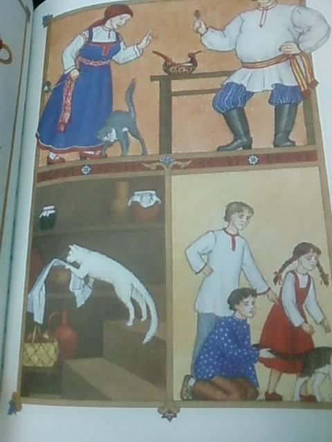 Иллюстрация 31 из 32 для Полна хата ребят. Игры, считалки, песенки, потешки | Лабиринт - книги. Источник: lettrice