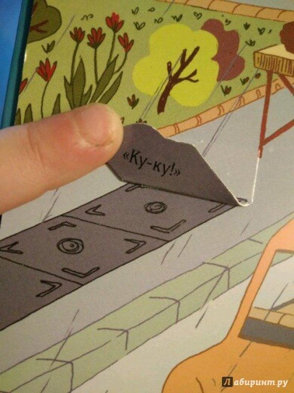 Иллюстрация 86 из 92 для Город над землей и под землей - Боманн, Уар | Лабиринт - книги. Источник: Tanketka