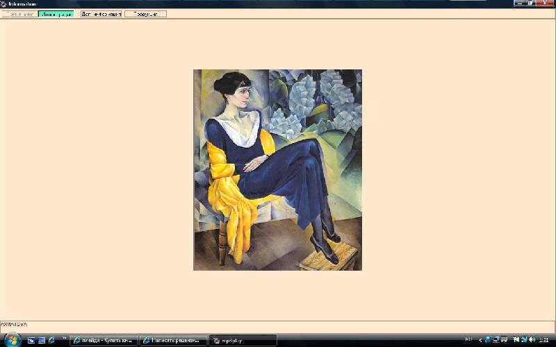Иллюстрация 1 из 2 для Стихотворения и поэма (CDmp3) - Анна Ахматова | Лабиринт - аудио. Источник: Самсонова  Ольга