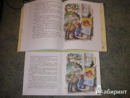 Иллюстрация 11 из 16 для Медвежонок Паддингтон рисует - Майкл Бонд   Лабиринт - книги. Источник: Кирюшина  Татьяна Ивановна